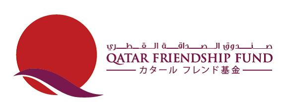 QFF Logo