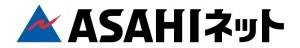 Asahi-net Logo