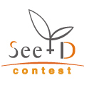See-D Contest Logo